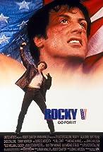 Primary image for Rocky V