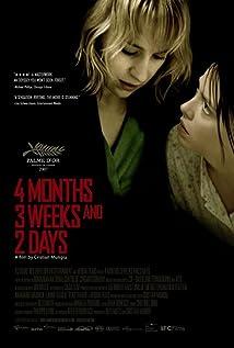 4 months 3 weeks and 2 days imdb