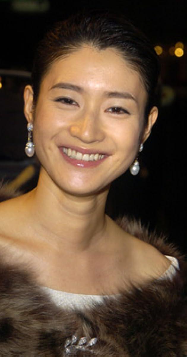 Koyuki Nude Photos 73