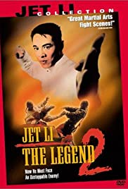 The Legend II (1993) Hindi