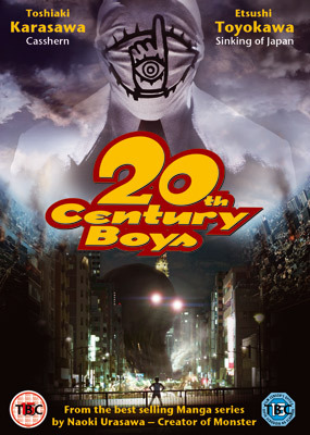 20th Century Boys 1: Beginning of the End (2008)