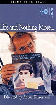 Lifestyle And More : life and nothing more 1992 imdb ~ Watch28wear.com Haus und Dekorationen