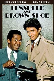 Tenspeed and Brown Shoe movie