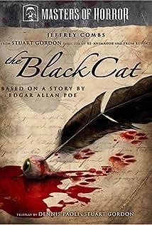 Masters of Horror: The Black Cat movie
