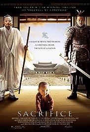Zhao shi gu er Poster