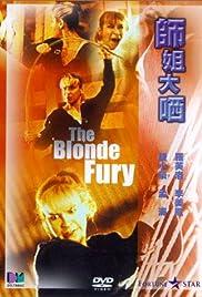 Female Reporter(1989) Poster - Movie Forum, Cast, Reviews