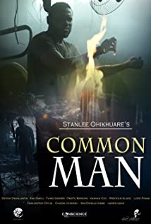 Common Man (2015) Poster A Common Man Poster
