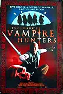 The Era of Vampires movie