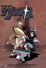 Chôjikû kidan Sazan Kurosu Poster