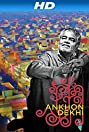 Ankhon Dekhi (2013) Poster
