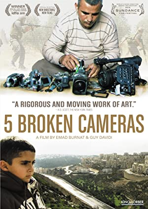 Five Broken Cameras poster