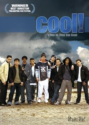 Cool! (2004)