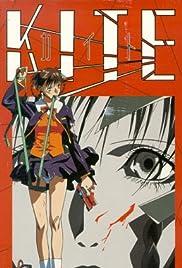 Kite Poster
