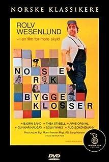 Norske byggeklosser movie