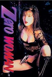 Zero Woman Poster