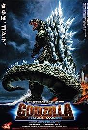 Gojira: Fainaru uôzu Poster