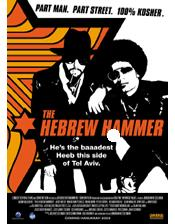 The Hebrew Hammer poster