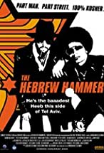 Primary image for The Hebrew Hammer