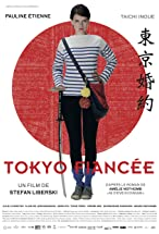 Primary image for Tokyo Fiancée