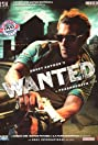 Wanted (2009) Poster