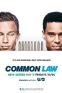 common law relationship ontario 2012 movie