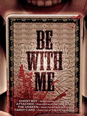 Be with Me (2009)