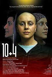 10 + 4 (Dah be alaveh chahar) Poster