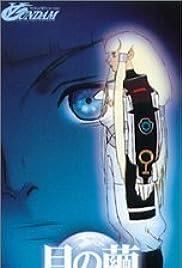 Furusato no gunjin Poster