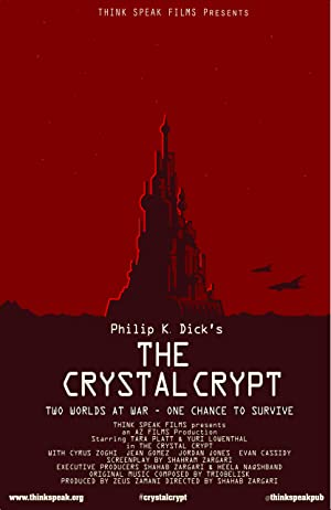 The Crystal Crypt (2013)
