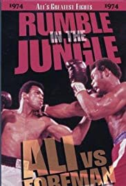 The Rumble in the Jungle Poster
