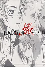 Peace Maker Kurogane Poster