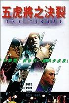 Ng foo cheung: Kuet lit (1991) Poster