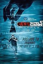Jawaan (2017) Poster