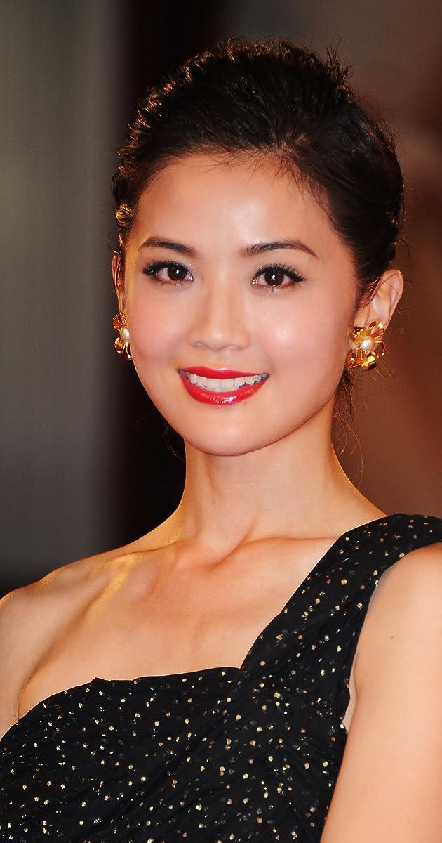 Charlene Choi