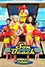 Son of the Beach (2000) Poster