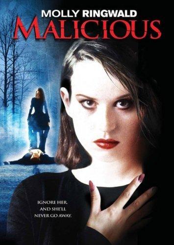 Malicious Film