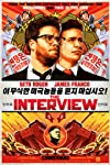 3 Actors From The Interview on the Movie's Cancellation