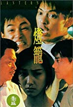 Deng long