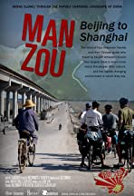 Man Zou: Beijing to Shanghai