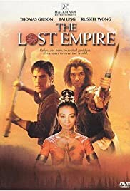 The Lost Empire Poster