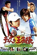 Tennis no oujisama