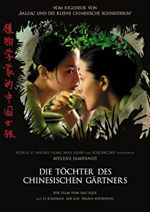 The Chinese Botanist's Daughters Poster
