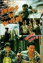 Shen qiang shou yu Ka li ji