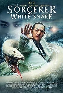 Bai she chuan shuo movie