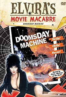 Doomsday Machine Movie 1972 So Well Remembered 1947 Dvd