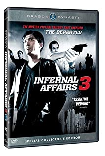 Infernal Affairs: End Inferno 3 movie