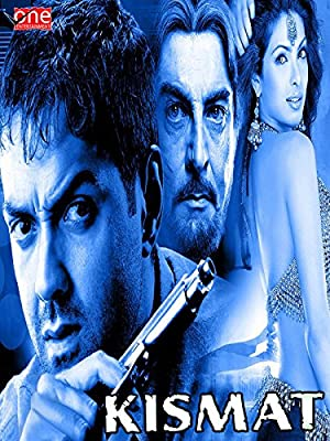 Robin Bhatt (screenplay) Kismat Movie