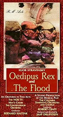 Inanna vs. Oedipus Rex