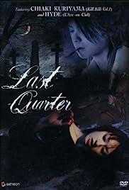 Last Quarter Poster