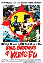 Primary image for Soul Brothers of Kung Fu